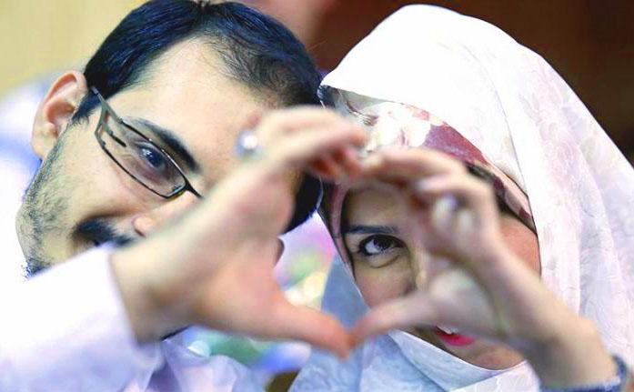 زوج اسلامی