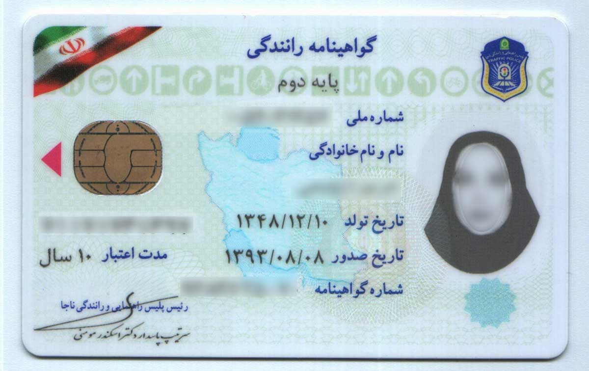 اخذ گواهینامه پایه دوم