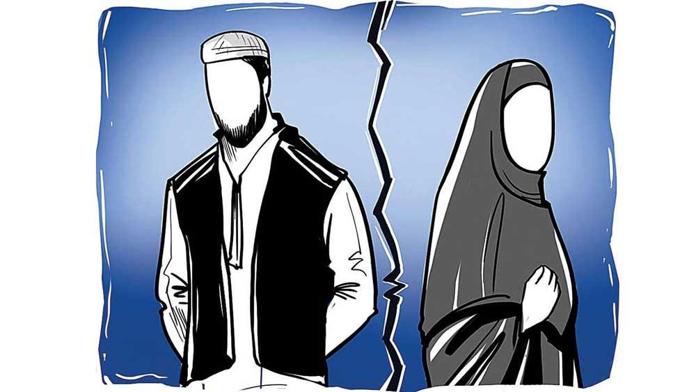 معنای طلاق در فقه اسلام چیست؟