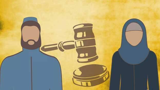 طلاق در اسلام و احکام آن
