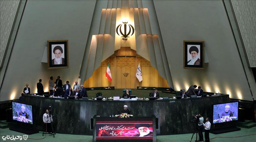 اختیارات مجلس شورای اسلامی