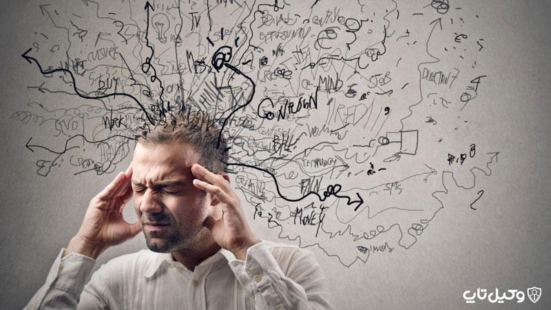 بیمه بیماران اعصاب و روان