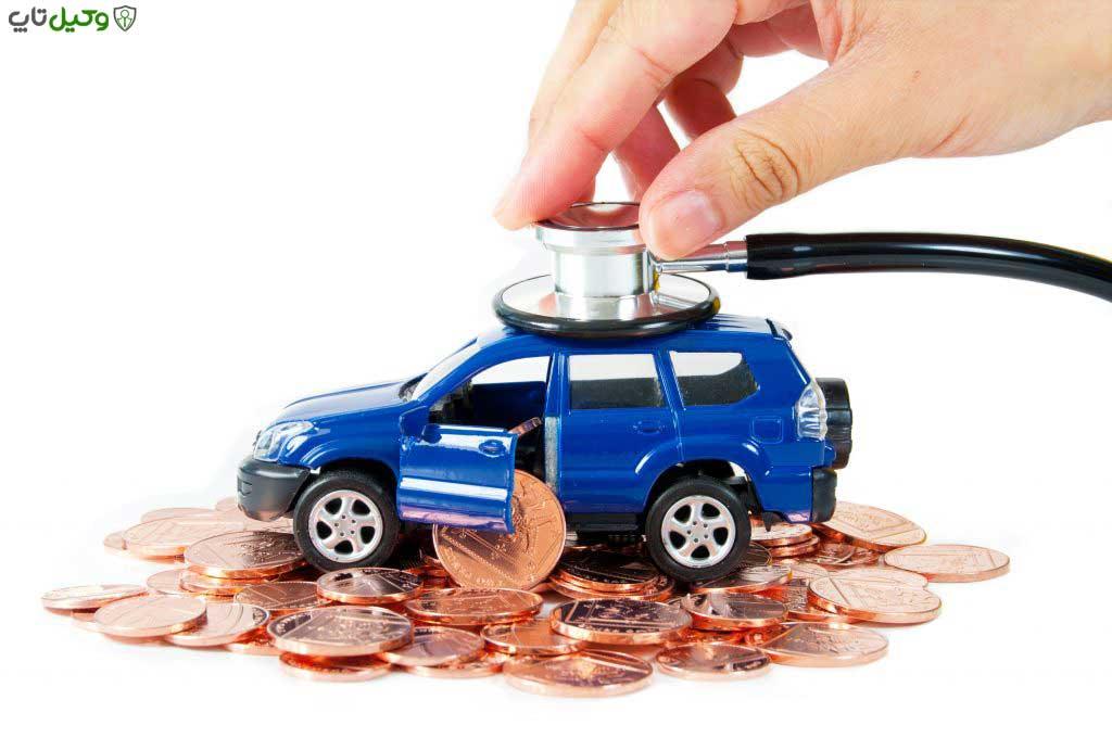 بیمه کردن ماشین