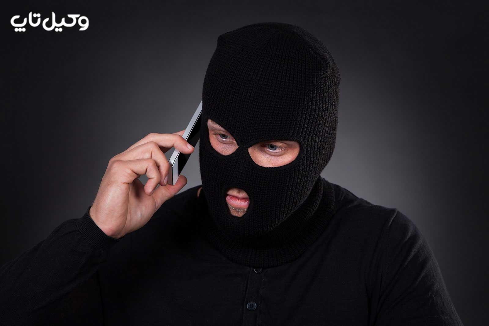 تهدید با تلفن