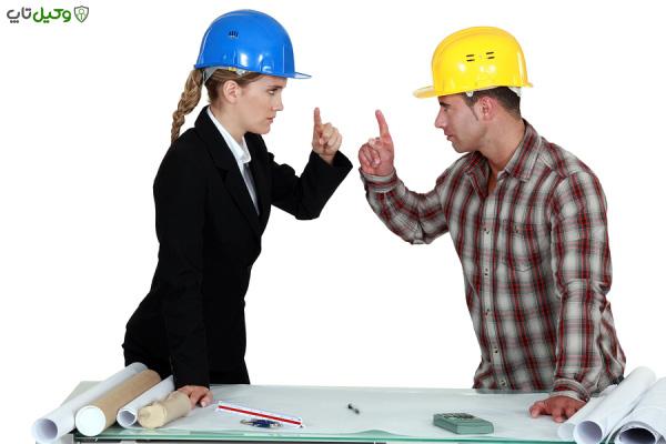 نحوه شکایت کارگر از کارفرما