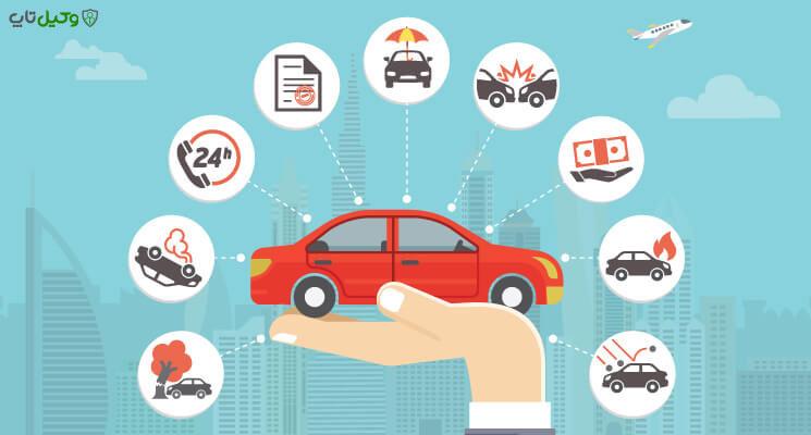 قانون بیمه اجباری خسارات واردشده به شخص ثالث در اثر حوادث ناشی از وسایل نقلیه