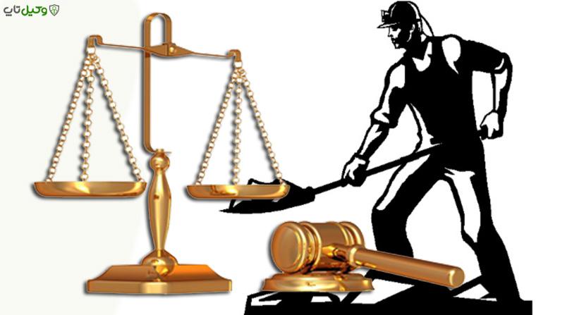 قانون کار مصوب 1369 و نکته های مهم آن