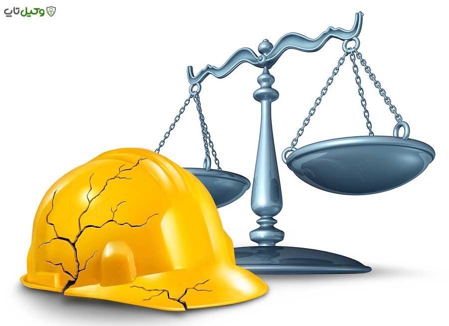 قانون کار مصوب 69
