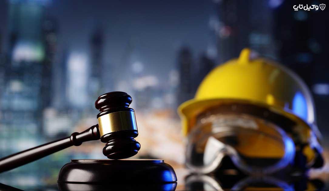 قانون کار 1369