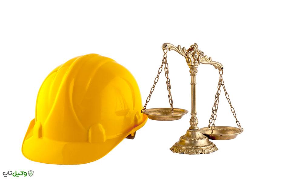 قانون کار و نکات آن