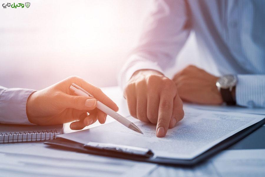 شرایط عمومی انعقاد قرارداد ها