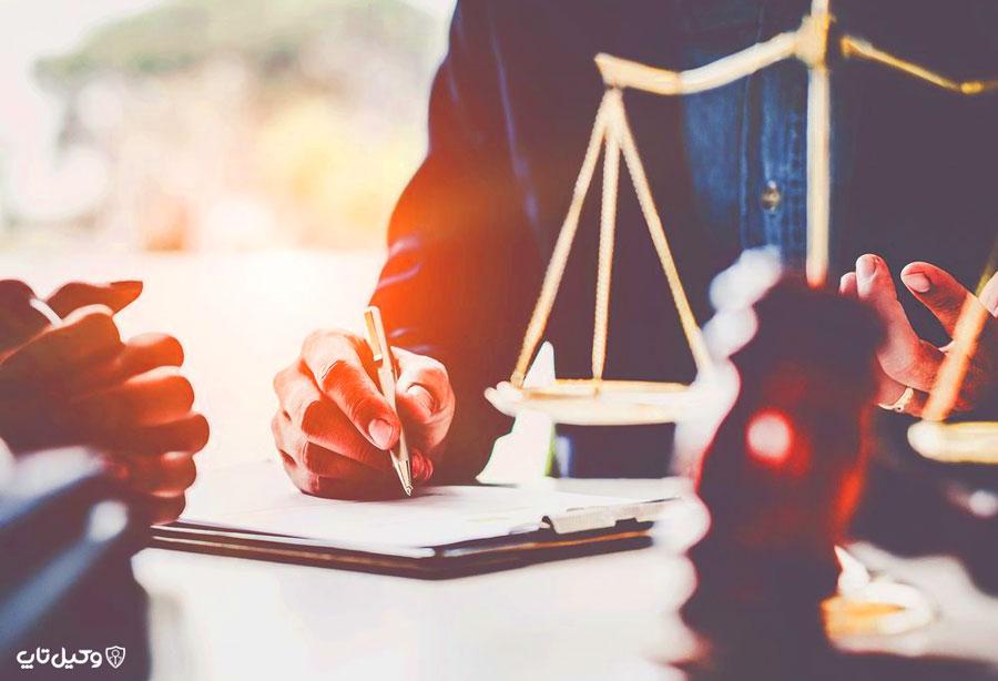 استقلال کانون وکلا