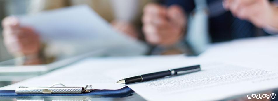 اقسام قراردادهای اداری