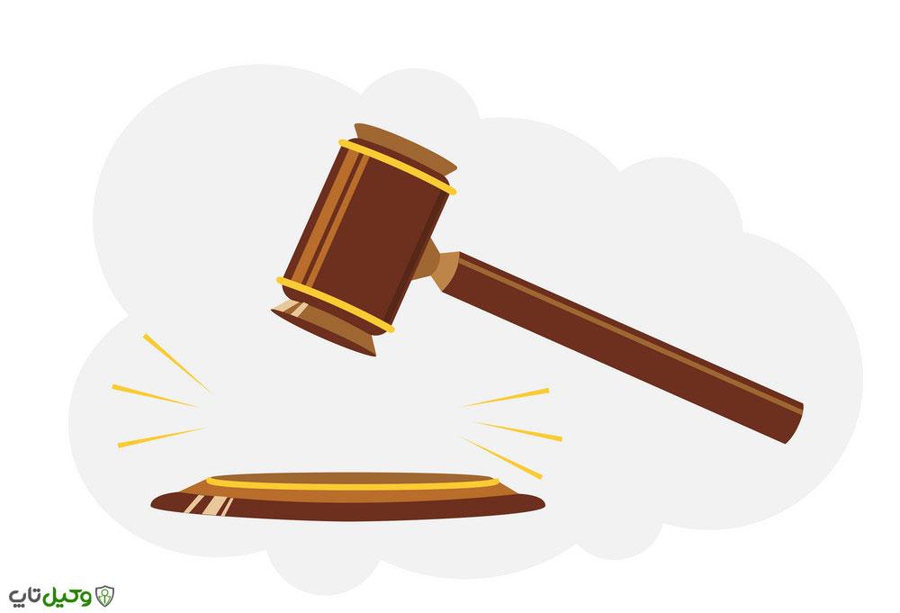 جایگاه علم قاضی در ادله اثبات کیفری