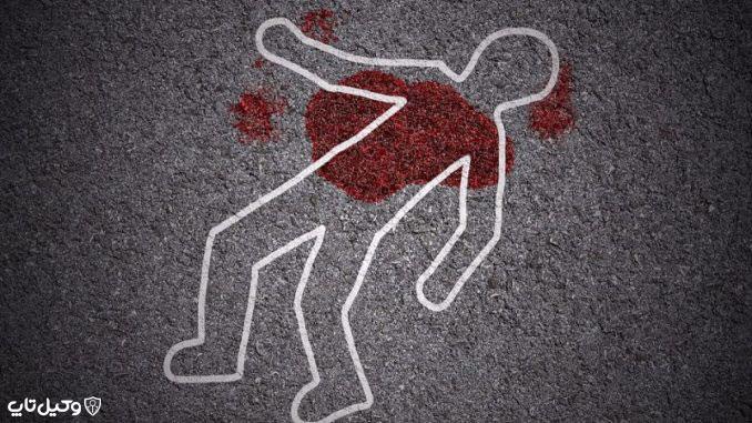 جرم قتل
