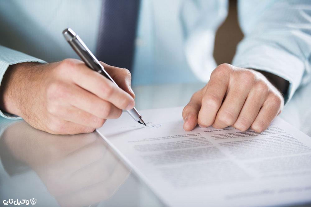 حق امضاء در شرکت
