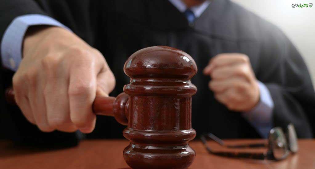 دادرسی فوری در قانون آیین دادرسی