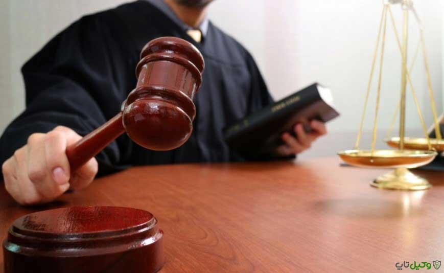 دادرسی فوری در قانون