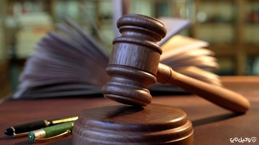 دادرسی فوری  و دستور موقت