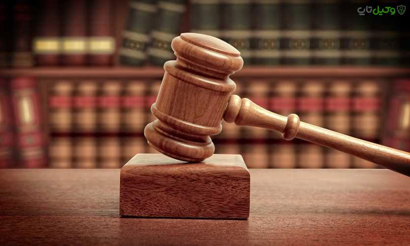 دادرسی فوری یا دستور موقت
