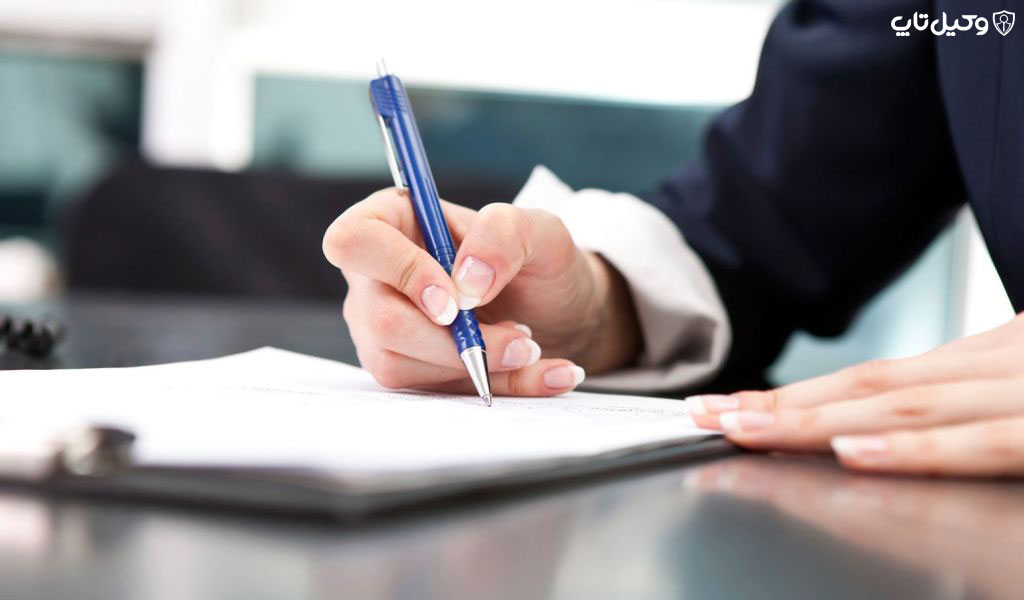 دارندگان حق امضاء در شرکت
