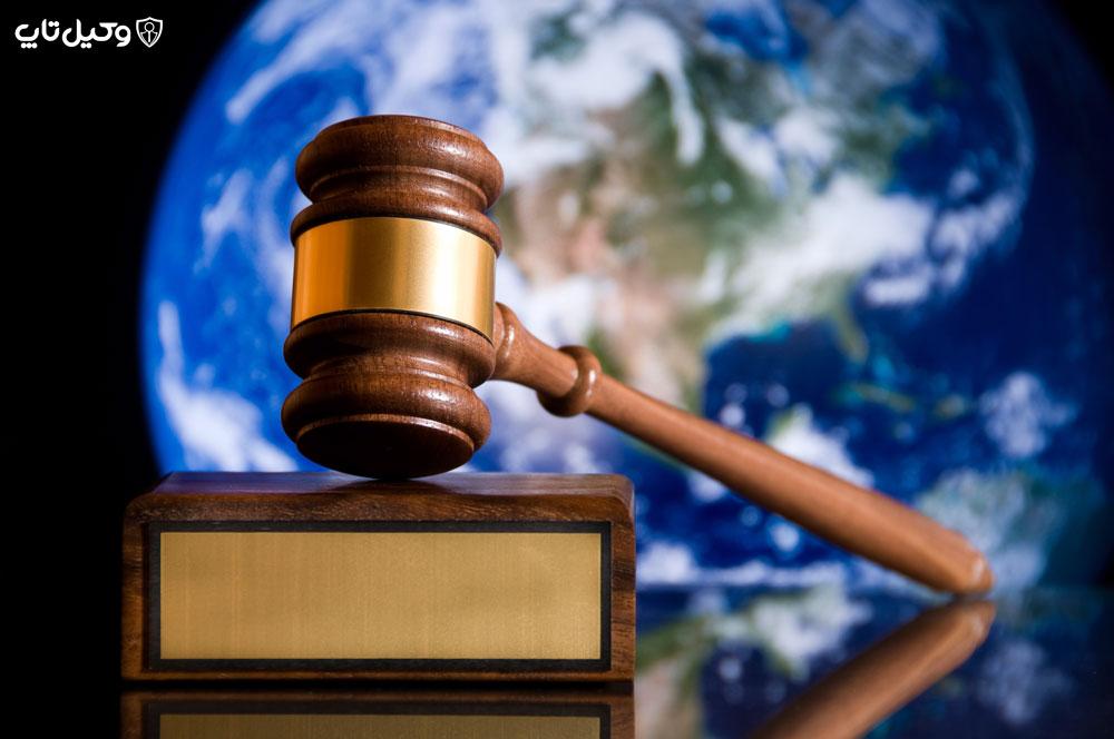 قانون حاکم بر داوری بین المللی