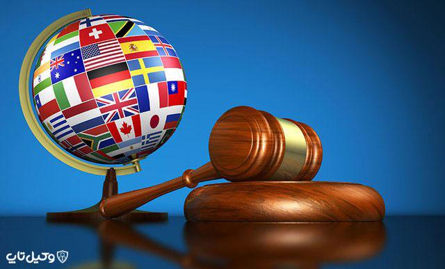 داوری بین المللی