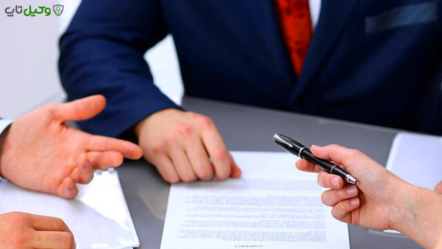 دعوی تنفیذ قرارداد