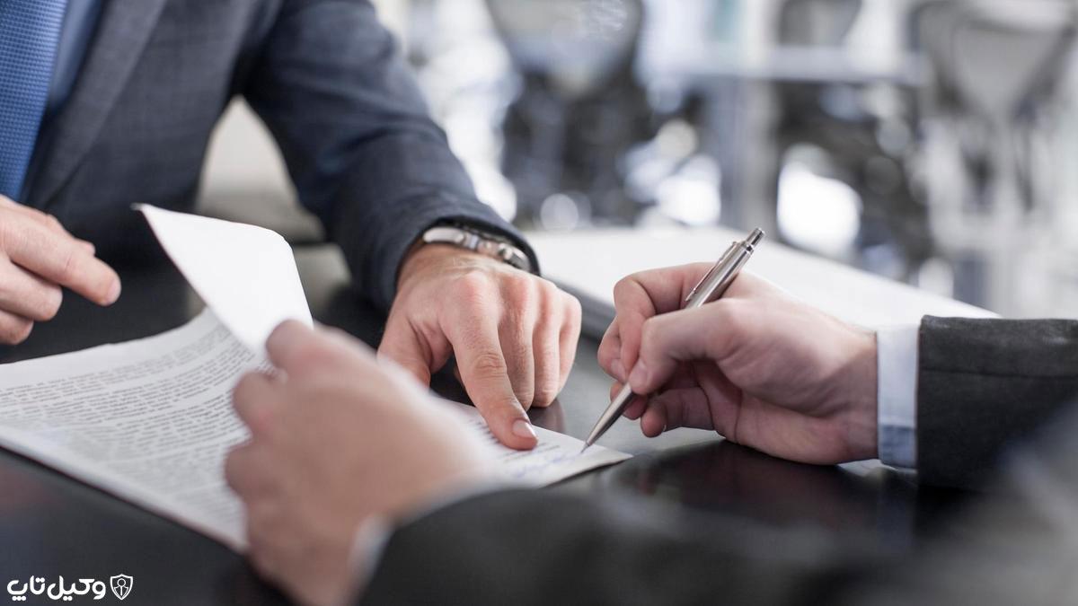 روند انعقاد قراردادهای اداری