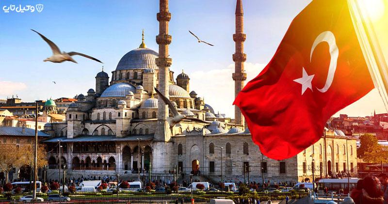 شرایط ثبت شرکت در ترکیه