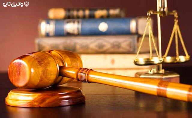 صلاحیت دادگاه ویژه روحانیت