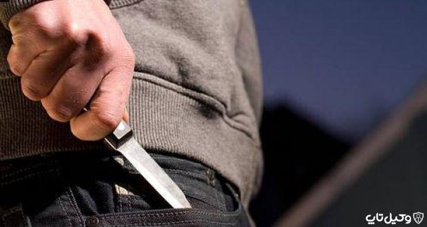 ضرب و جرح با چاقو