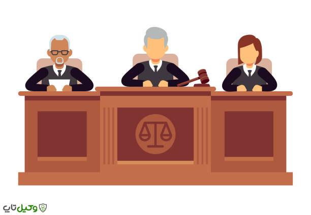 قاضی شدن