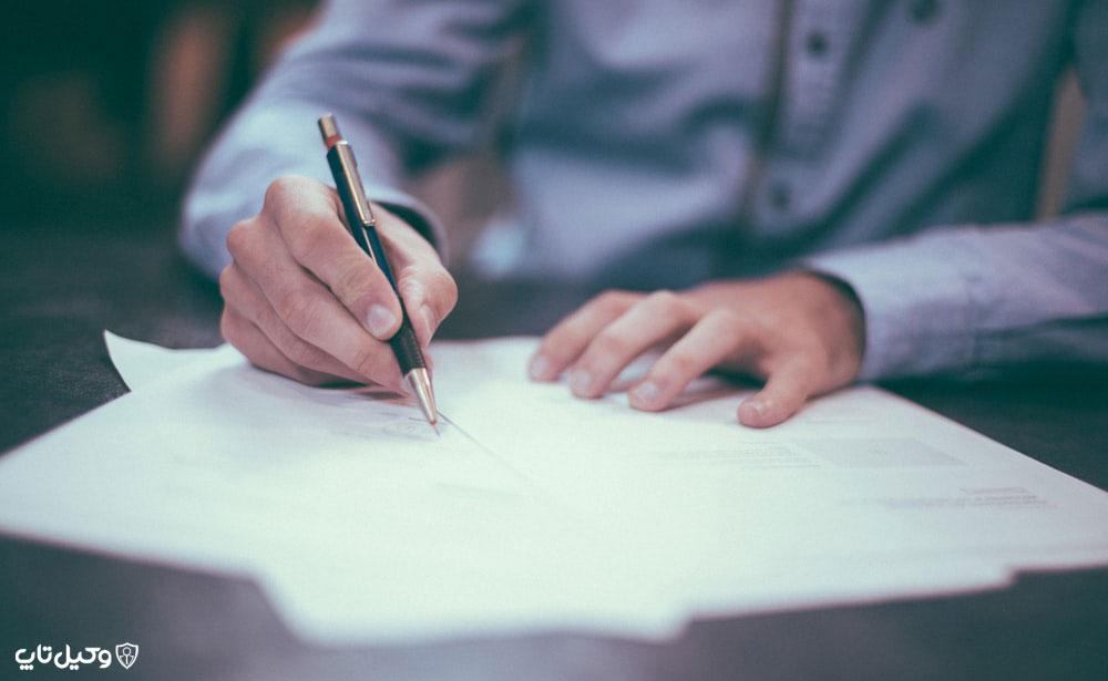 استثناءات اصل آزادی قراردادها