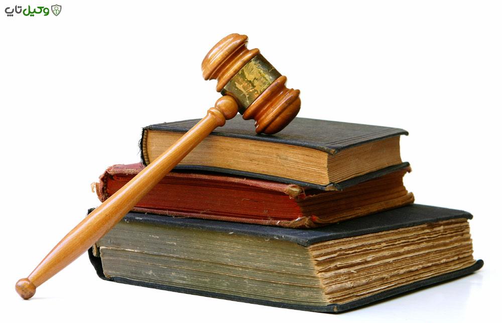 ماده 989 قانون مدنی ایران