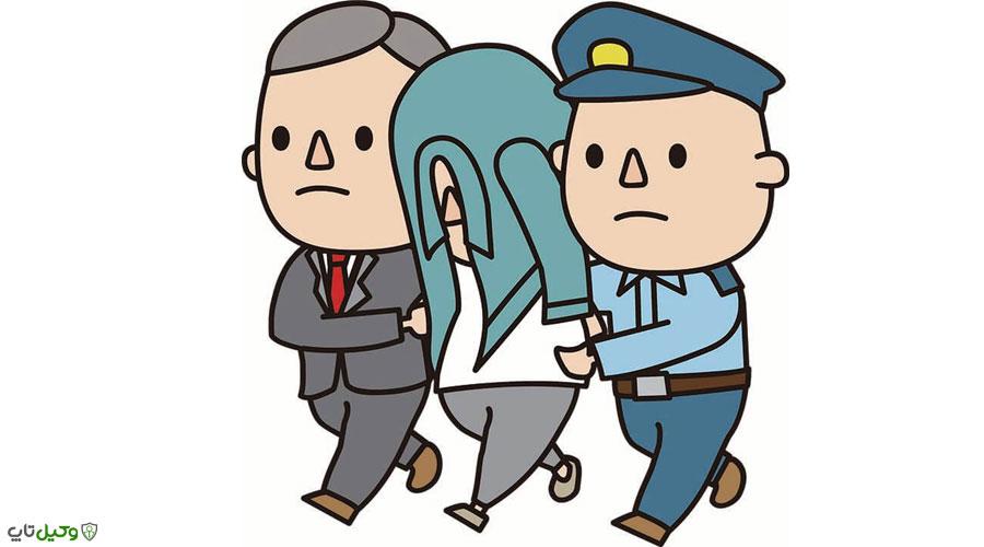 متهم و پلیس
