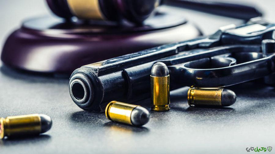 مجازات حمل سلاح