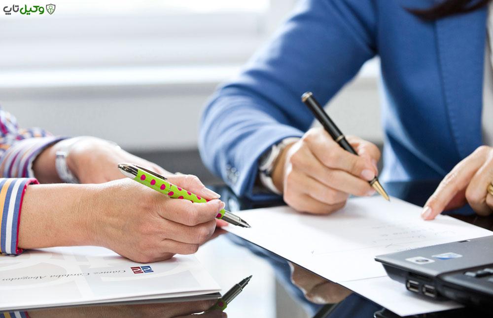 مراحل تغییر حق امضا مجاز شرکت