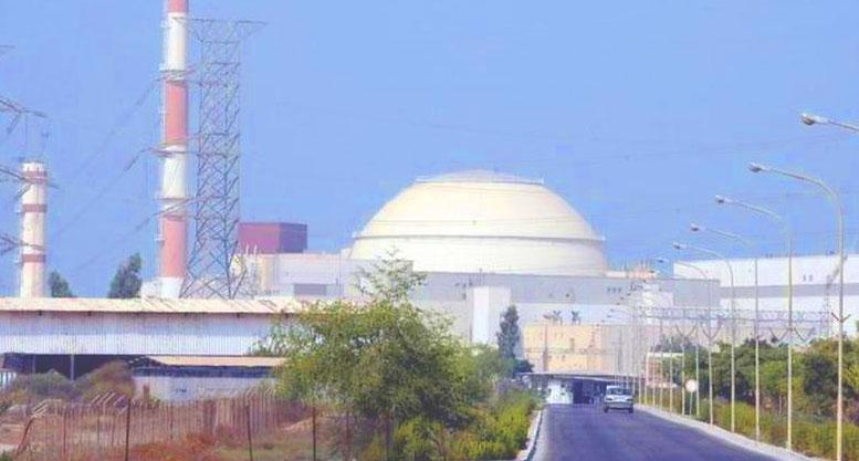 وظایف سازمان انرژی اتمی