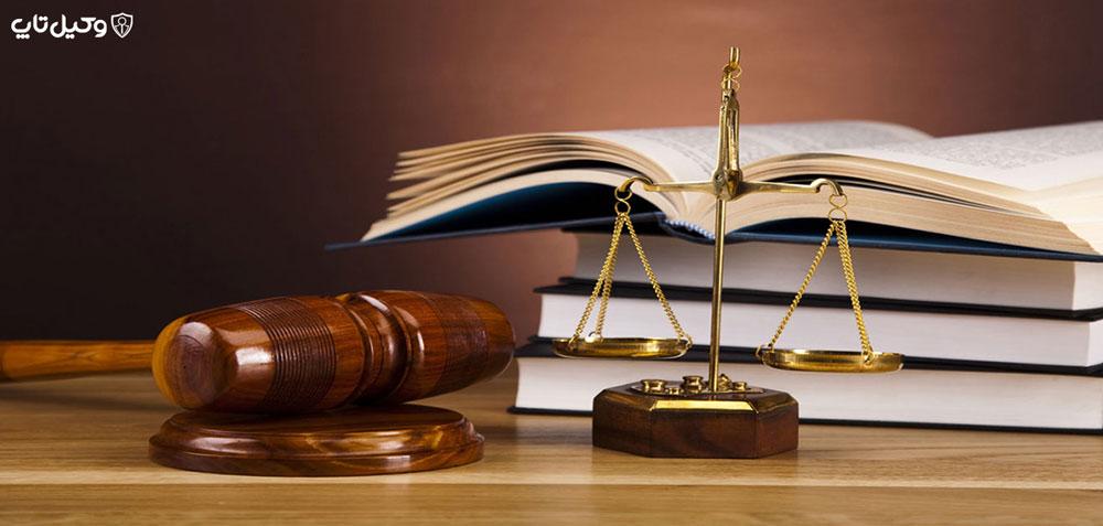 وظایف و اختیارات دادستان دادگاه ویژه روحانیت