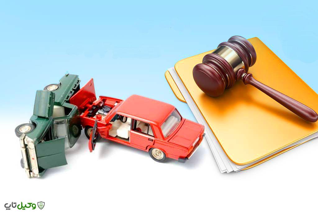 پرداخت دیه در تصادف رانندگی بدون گواهینامه و بیمه نامه