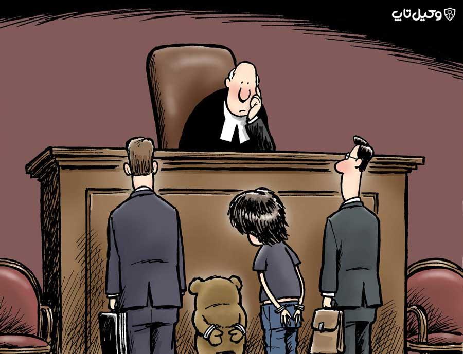عکس کارتونی قاضی