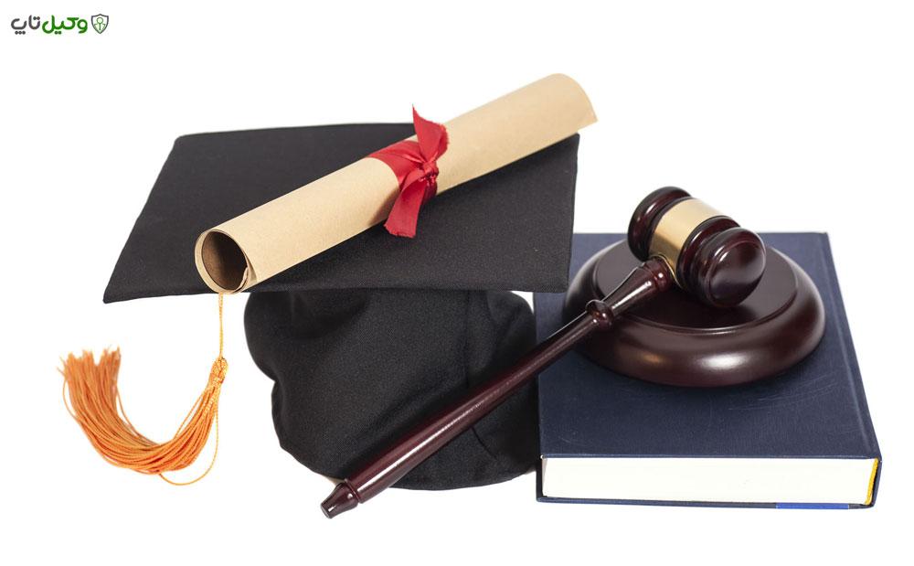 کارآموزی وکالت چگونه است؟