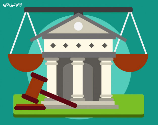 آئین نامه لایحه قانونی استقلال كانون وكلای دادگستری