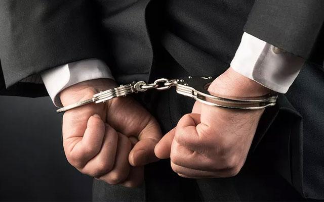 خرید حبس تعزیری
