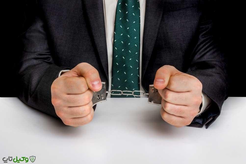 مجازات معاونت در جرم
