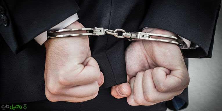 معاونت در جرم و مجازات آن