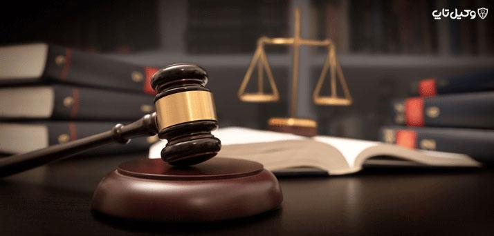 هزینه دادرسی در دیوان عدالت اداری