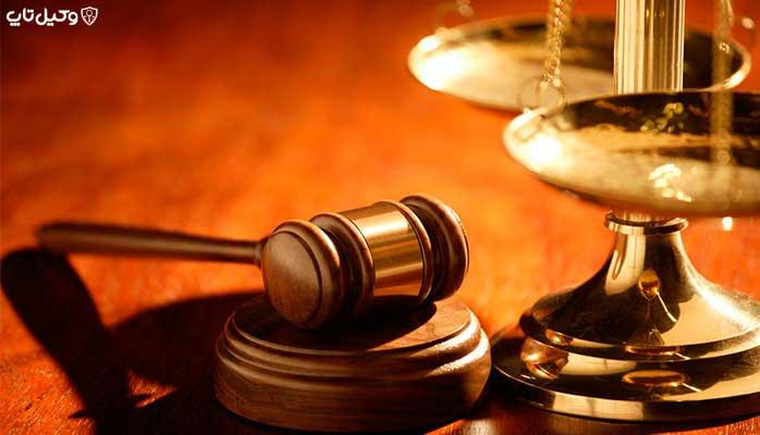 وضعیت حقوقی معاملات محجورین