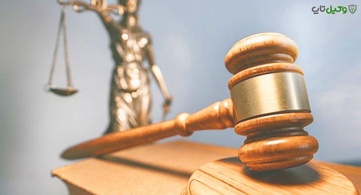 اضطرار در حقوق کیفری